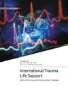 ITLS International Trauma Life Support - wersja rosyjska